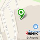 Местоположение компании Алекс-Релакс