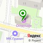 Местоположение компании Калининградское Бюро товарных экспертиз