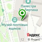 Местоположение компании Ступени