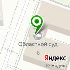 Местоположение компании Калининградский областной суд