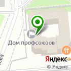 Местоположение компании Калининградский центр судебной экспертизы и оценки