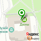 Местоположение компании ИНТЕРКАРД