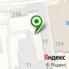 Местоположение компании Янтарьэнергосбыт