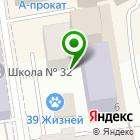 Местоположение компании Мировые судьи Ленинградского района