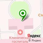 Местоположение компании Судебно-медицинская лаборатория