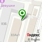 Местоположение компании Савалье