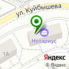 Местоположение компании Корпорация Русь