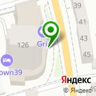 Местоположение компании ТОНУС КЛУБ