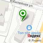 Местоположение компании Сфинкс-39