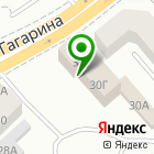 Местоположение компании ВГВ-ЛОГИСТИК