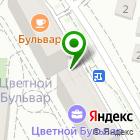 Местоположение компании ProColor