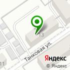 Местоположение компании Служба грузоперевозок