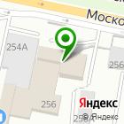 Местоположение компании Селена Косметик