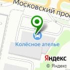 Местоположение компании PROШУМ