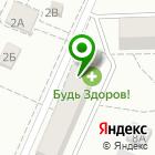 Местоположение компании Платежный терминал, Сбербанк, ПАО