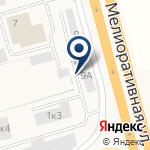 Компания АвтоСтартер на карте
