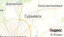 Гостиницы города Гурьевск на карте