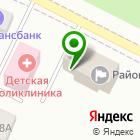 Местоположение компании Гурьевский районный суд