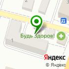 Местоположение компании Магазин одежды на Советской
