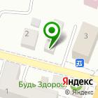 Местоположение компании Quickpay