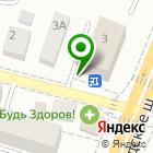 Местоположение компании Магазин цветов на Калининградском шоссе