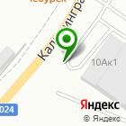 Местоположение компании Магазин фермерской продукции
