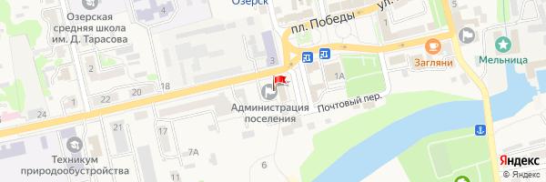 телефонный справочник озерска челябинской области онлайн