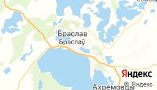 Гостиницы города Браслав на карте