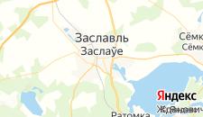 Гостиницы города Заславль на карте