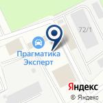 Компания Псков-Лада на карте