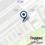 Компания Авто Технологии Псков на карте