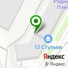 Местоположение компании Lumaxmedia