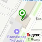 Местоположение компании ВентСтройМонтаж