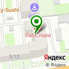 Местоположение компании Амосов Ю.И.