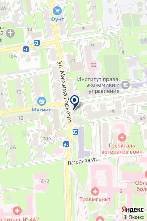 Конаковская фабрика ремонта и пошива одежды г конаково