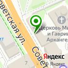 Местоположение компании Церковная лавка церкви Михаила и Гавриила Архангелов с Городца