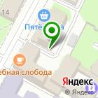 Местоположение компании Центр продвижения государственной реформы