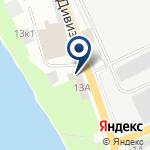 Компания АвтоЛига на карте
