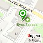 Местоположение компании Магазин париков