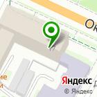 Местоположение компании Ростелеком Бизнес