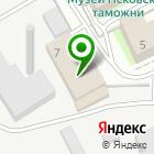 Местоположение компании ИЖИМ