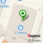 Местоположение компании Danim-style