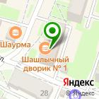 Местоположение компании Поросята-Псков