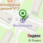 Местоположение компании Выездная фотостудия Александра Нургалиева