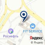 Компания Автохолл Сервис на карте