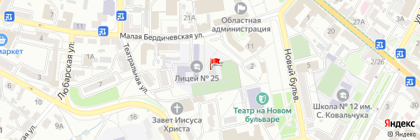 Купить биткоин в Украине, обмен Приват24 на Биткоин