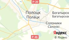 Гостиницы города Полоцк на карте