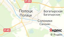 Гостиницы города Новополоцк на карте