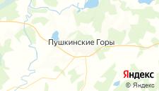 Гостиницы города Пушкинские Горы на карте