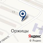 Компания Муниципальное образование Оржицкое сельское поселение на карте